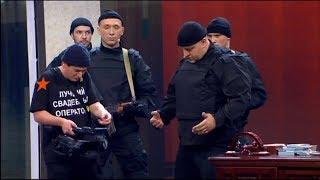 Как снимают задержание коррупционера - Дизель Шоу | ЮМОР ICTV