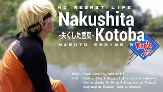 NARUTO Ending 9 : No Regret Life - Nakushita Kotoba [Koplo Version] with [MV] Parody