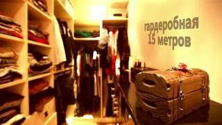 Апартаменты Москва Сити(Предложение для тех, кто хочет хоть на денек почувствовать себя на высоте - посуточная аренда апартаментов..., 2016-08-09T13:15:42.000Z)