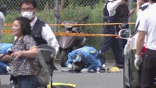 Knife-wielding Man Attacks Schoolgirls In Japan
