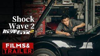 《拆弹专家2》/ Shock Wave 2刘德华读网友评论 ( 刘德华 / 刘青云 / 倪妮 / 谢君豪)【预告片先知   Official Movie Trailer】 - YouTube