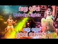 Jatra Samrat - Tulasi Gananatya | Night Melody Dance Video | Jatra Duniya | HD Video