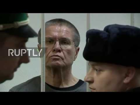 Russia: Fmr. Russian minister Ulyukayev gets 8 years, $2m fine for bribery