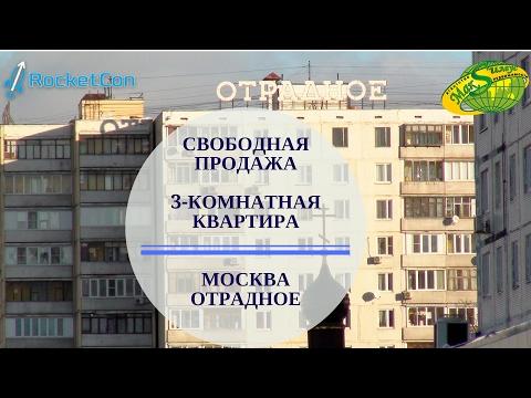 Новостройки в Отрадном -