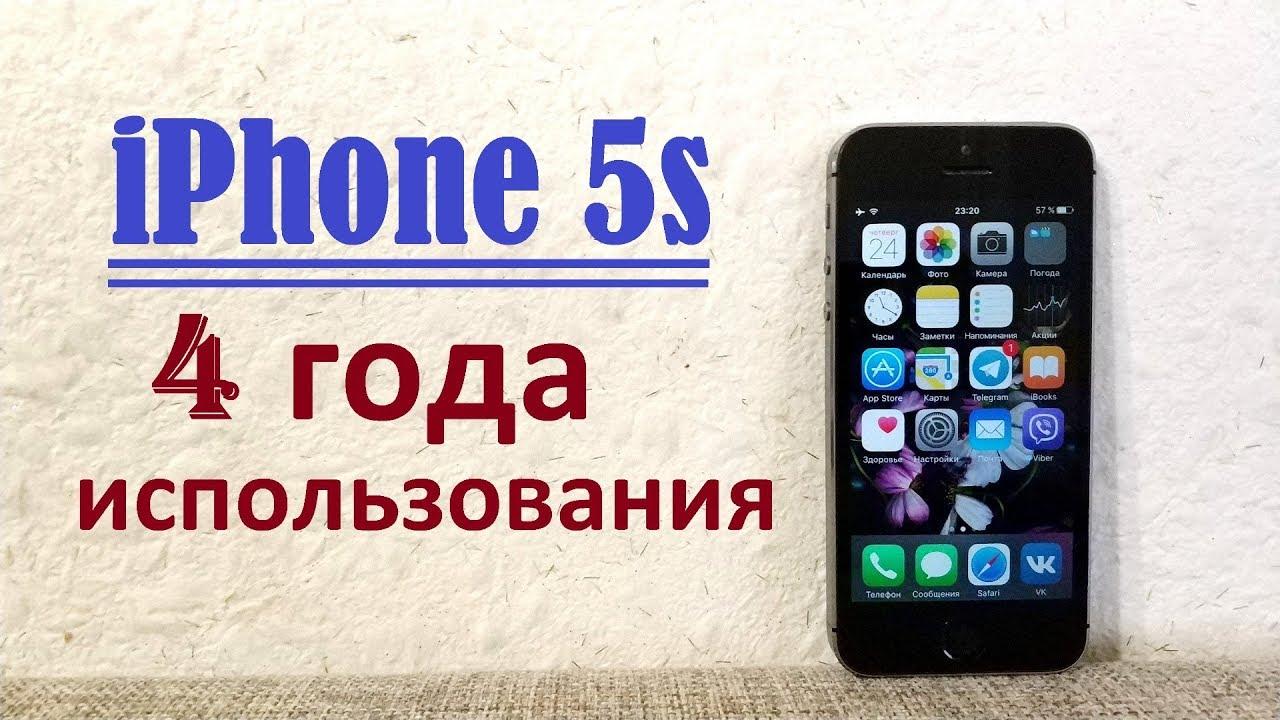 Iphone 5s оснащен процессором apple a7, главной особенностью которого является поддержка 64-битных команд. Кроме того, в iphone 5s имеется.