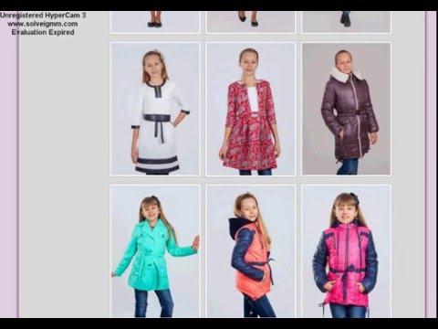 Плащи детские оптом куртки в Украине