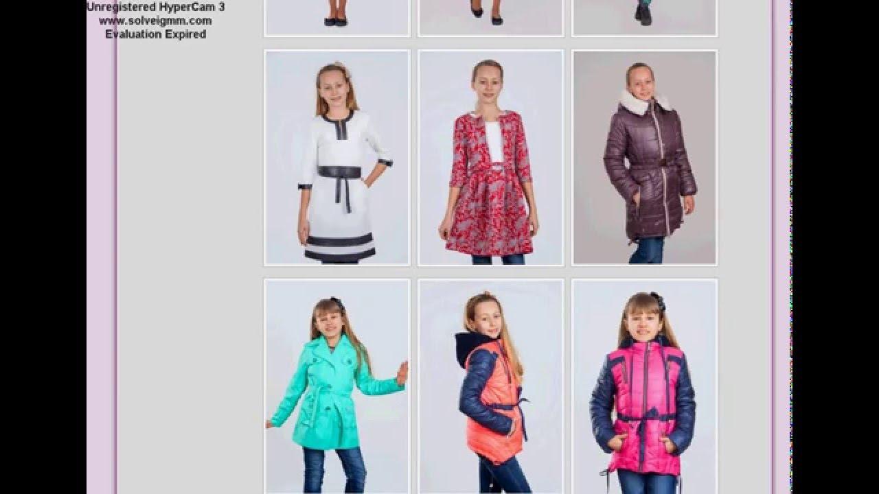 Детская одежда оптом в новосибирске (одежда для девочек оптом, одежда для мальчиков оптом, жилеты, костюмы, штаны, футболки, майки, шорты, бриджи, джинсовая одежда, кофты, платья, туники, куртки) компания baby smail в новосибирске надёжный поставщик качественной детской одежды.