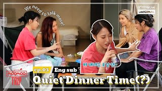 (Eng Sub) [MooMoo Trip] EP. 03 I Quiet Dinner Time but... Really? I MAMAMOO I 마마무
