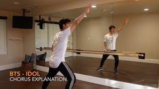 [ECLIPSE] BTS(방탄소년단) - Idol Full Dance Tutorial
