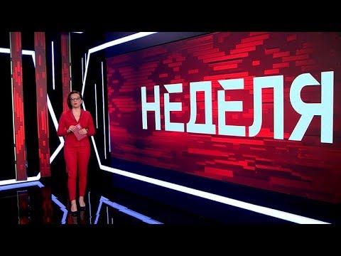 Новости за неделю. Беларусь. 10 ноября 2019. Самое важное