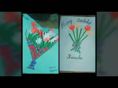 Flower Bouquet Card || Eid/Birthday/Christmas card making|| Easy to make