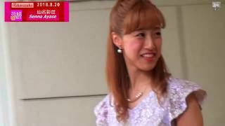花組】(^-^)笑顔いっぱい、拍手いっぱい🌸楽しい千秋楽の出💎宝塚歌劇2018.8.20