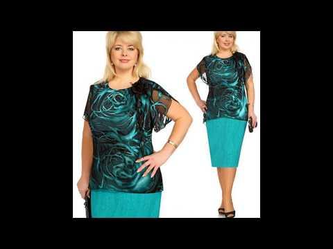 Платья больших размеров для женщин за 50из YouTube · Длительность: 4 мин36 с