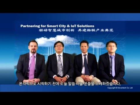 Industry 4.0, Advantech (Korean)