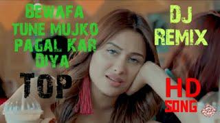 Bewafa Tune Mujko Pagal Kar Diya Full HD Video Album Song DJ Remix Pyar Ki Galy