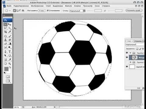 Видео уроки Фотошоп Adobe Photoshop Пчелов Вячеслав футбольный мяч
