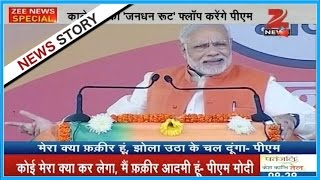 PM Narendra Modi's speech at Heart of Asia conference