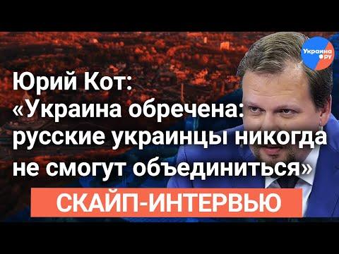 #Юрий_Кот ответил, ожидать ли Украине финансовой и медицинской помощи от России?