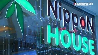 Где в Сочи поесть роллов - сеть ресторанов японской кухни Nippon House