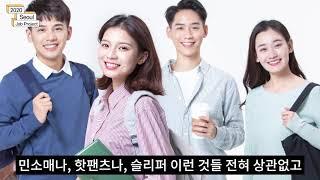 라이징팝스_2020 IT·SW 우수 강소기업 청년 일자…
