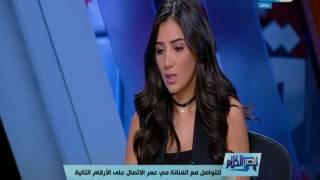 مي عمر: شاركت في ثورة 25 يناير ولكن هدفي كان مختلف