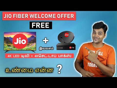 Jio Fiber Welcome Offer - Free 4K TV + 4K Set-Top Box - 1Gbps Internet | Jio Fiber Plans 🔥🔥