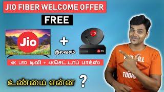 Jio Fiber Welcome Offer - Free 4K TV + 4K Set-Top Box - 1Gbps Internet   Jio Fiber Plans 🔥🔥
