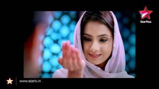Sajda Tere Pyar Mein  - NEW SHOW