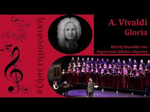 Gloria, A. Vivaldi, Mixed Choir of Larissa, Greece.