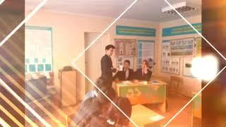 Работа учащегося 11класса,групповая работа на уроке