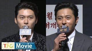 현빈·장동건 '창궐'(Rampant) 제작보고회 -인사말- (조우진, 정만식, 이선빈, Hyun Bin, Jang Dong-gun)