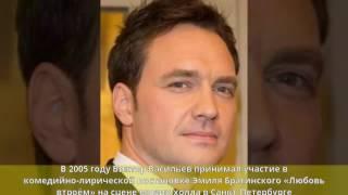 Васильев, Виктор Андреевич - Биография