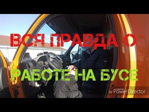 Украинский водитель. О