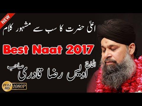 New Beautiful Rabi Ul Awal Naat 2018 - Owais Raza Qadri New Naat Album 2018 - New Hindi Naat