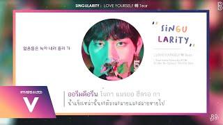 [Karaoke-Thaisub] Singularity : LOVE YOURSELF 轉 Tear - BTS (방탄소년단) #89brฉั๊บฉั๊บ