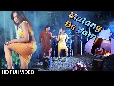 Pashto New Songs 2018 | Malang De Yam Da Meny | Pashto Hd Film Ilzaam Songs Ful Hd 1080p