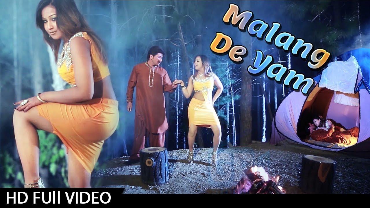 Download Pashto New Songs 2018   Malang De Yam Da Meny   Pashto Hd Film Ilzaam Songs Ful Hd 1080p