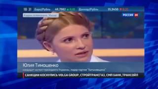 Новости украины .Ю.Тимошенко рекомендует смотреть всем,новости Украины.(Получите бесплатный курс Андрея Золотарева по CPA: http://beautyshopinfo.com/cpa., 2016-07-25T12:36:27.000Z)
