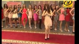 Miss Myanmar Supranational 2013, Khin Wint Wha @  Press Conference