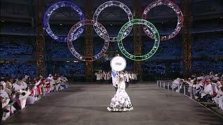 Süd- und Nordkorea wollen sich gemeinsam um Olympia 2032 bewerben