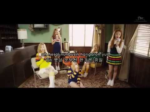 Red Velvet (레드벨벳) - Ice Cream Cake (아이스크림 케이크) Karaoke