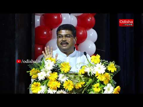 Dharmendra Pradhan, Minister, PNG, GoI - Opening of New Sub - Post Office @ Bbsr - Speech