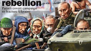 29 августа 2018 Информационную войну Украина проиграла