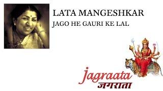 Lata Mangeshkar - Jago He Gauri Ke Lal