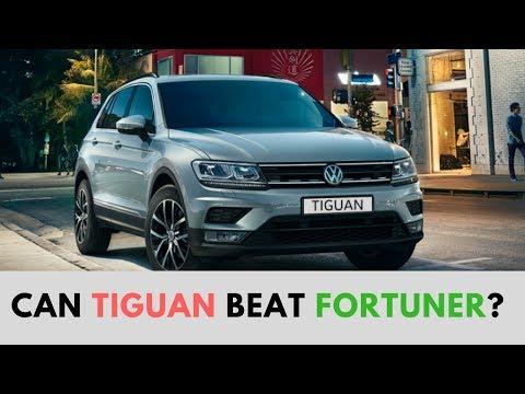 Volkswagen Tiguan में कितना दम है?