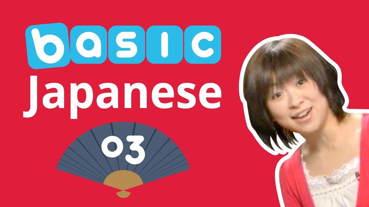 Japanese 2 Greetings Lessons Tes Teach