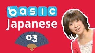 JapanesePod101.com