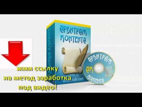 7856 тысяч рублей в день Чужими Руками