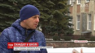 Помста за сина: в Івано-Франківську АТОвця звинувачують у побитті підлітка(, 2017-01-31T18:27:38.000Z)