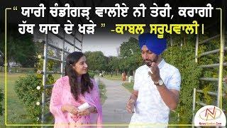 Interview with Kabal Saroopwali, Lyricist & Singer || Gurdeep Grewal || Rang Punjab De